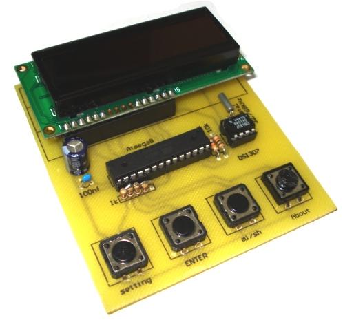 CLOCK_LCD2x16