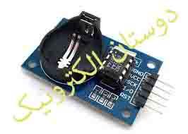 RTC DS1302 ماژول ساعت