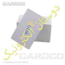 کارت سفید RFID