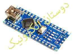 آردونیو میکرو Arduino  Board R3