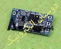 ماژول12ولت+- HW-520