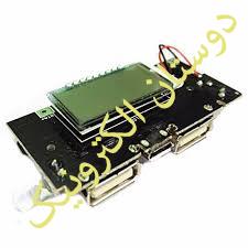 Dual USB 1A 2.1A Mobile Power Bank 18650
