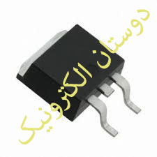 20N03  MOSFET SMD