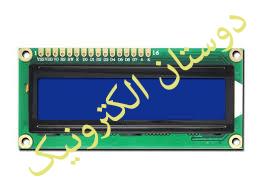LCD2*16