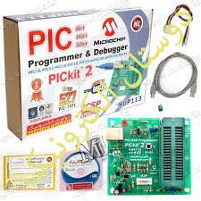 پروگرامر PICKIT 2