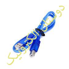 USB کابل 30 سانت آردونیو