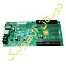 HD-C1  کنترلر طیف دار تابلو روان