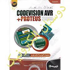 آموزش جامع CODEVISION AVR DVD