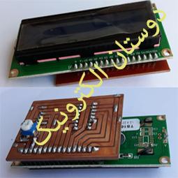 LCD 2*16 مخصوص UPS SINE
