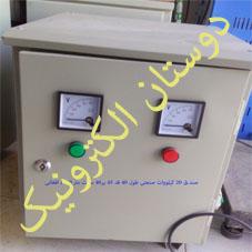 صندوق ترانس 20-25-30 کیلووات صنعتی فی کیلو