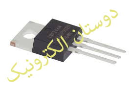 لیلامی  75NF75  MOSFET