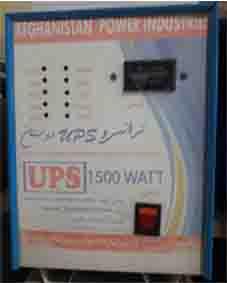 آلمینیوم UPS 1/5KW