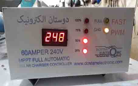 MPPT solar charge controller 240V 60A