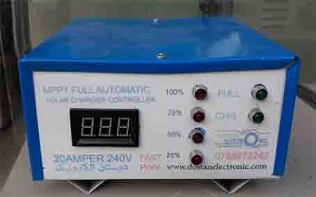 MPPT solar charge controller 24V 10A